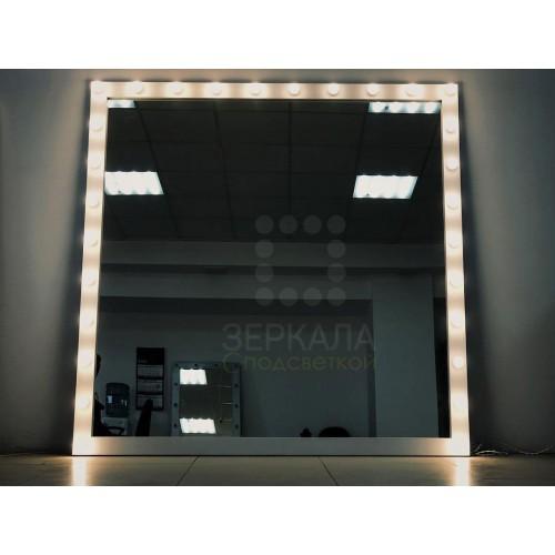 Гримерное зеркало с подсветкой лампочками 200х200 см